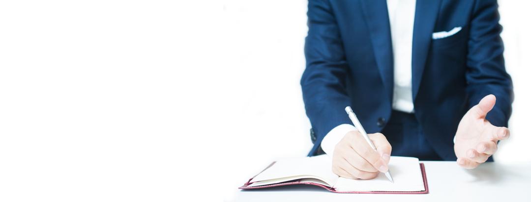 士業のためのWEBサポート 会計事務所・税理士・弁護士・FP・司法書士・行政書士などの士業のためのWEBサイト制作・WEBサポート